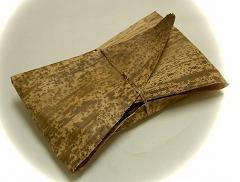 竹皮で梱包